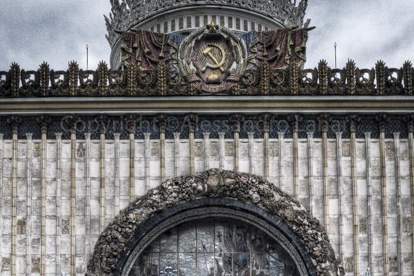 The Front Door - Moscow